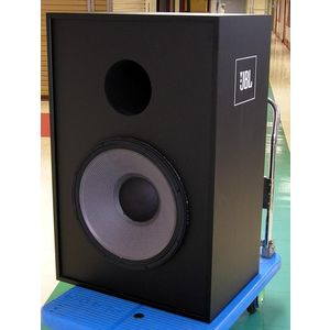 JBL Professional 4645C Cinema THX Subwoofer