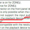 batpig's photos in The 'Official' 2013 Denon AVR Model Discussion and FAQ Thread