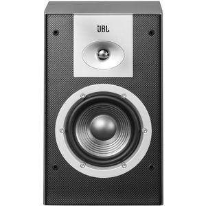 JBL Venue Series Arena 6-Inch 2-Way Speakers (Pair)
