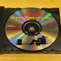 Maxell Cleaning Disc 1