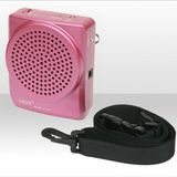 Koolertron(TM) AKER MR2100 Pink Portable Waistband Voice Amplifier with Microphone 12W