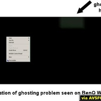 BenQ W20000 ghosting issue