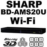 SHARP 2D/3D BD-AMS20 Wi-Fi MultiZone All Region DVD Player. DivX XviD AVI and MKV Playback and Support