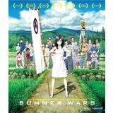 Summer Wars (Blu-ray) (Widescreen)