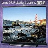 Draper uma 2 Manual Projection Screen - 96 inch x 96 inch - Matte White - 136 inch Diagonal