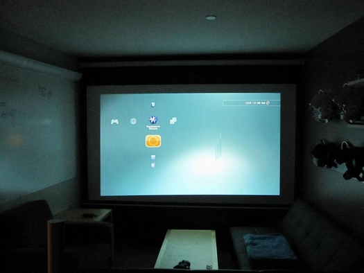 Uneven screen image from projector - AVS Forum   Home