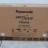 Cleveland Plasma's photos in Official Panasonic TC-PxxST60 Series thread