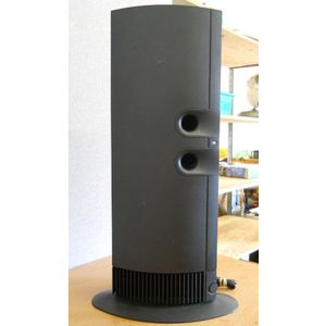 JBL Basswave Floor Standing Powered Subwoofer