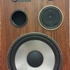 Acoustic Studio monitor series 5311 speakers