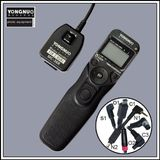 YONGNUO MC-36R/N1 Wireless Timer Remote for NIKON D700 D3s D3x D300S D300 D200