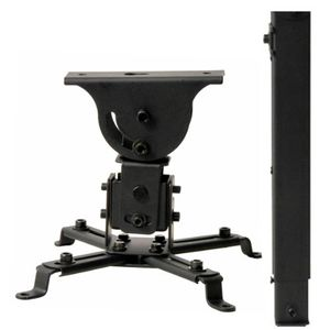 "VideoSecu Universal LCD/DLP Projector Vaulted Ceiling Mount Bracket Black with 25.6"" extension pole PJ2B 1C9"