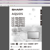 chanc's photos in Official Sharp AQUOS LC-80LE844U Owners thread