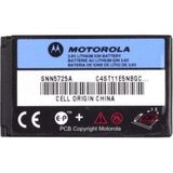 Motorola T720 Standard 900mAh Lithium Battery Factory original 900 mAh capacity Li-Ion Battery