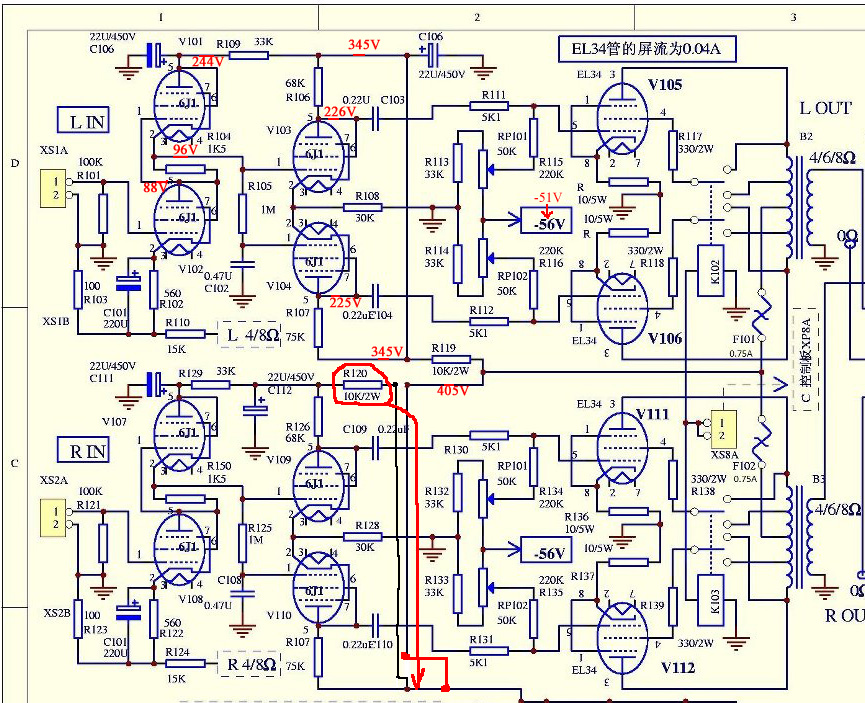 vacuum tube preamp schematic  | avsforum.com