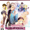 PENDRAG0ON's photos in Tales of Xillia 2